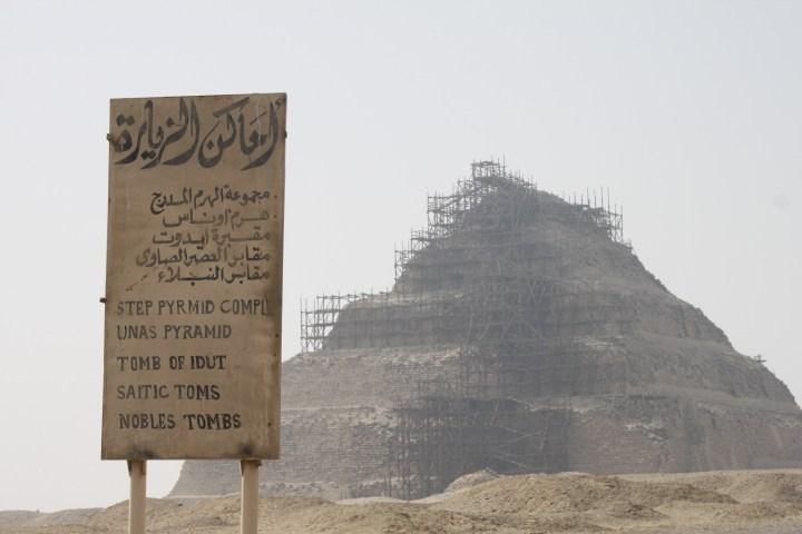 Plang penunjuk piramida djoser