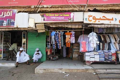 Souq Arabi di Kota Khartoum