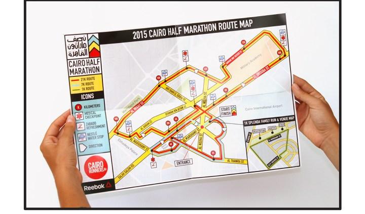 cairo-half-marathon-2015-route-map