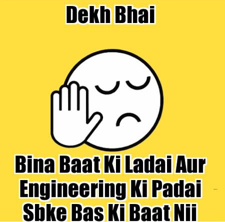 dekh bhai engineering student jokes