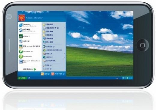 Windows XP on iPhone