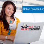 online Chinese language course