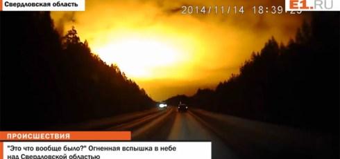 Mysterious Fireball Lights Up Russian Sky, Baffles Experts