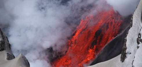 Icelandic volcano leads to new insight into Earth's crust formation