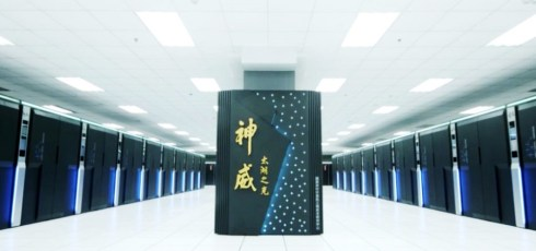 China's new supercomputer blows everything else out the water