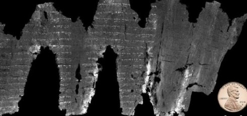 Charred Dead Sea Scroll read using X-ray technology