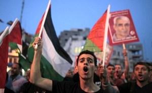 Palestinian demonstration