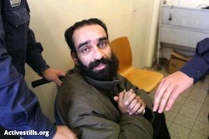 Palestinian prisoner Samer al-Issawi