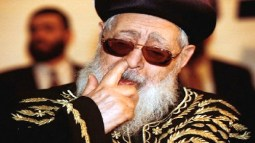 Ovadia Yosef