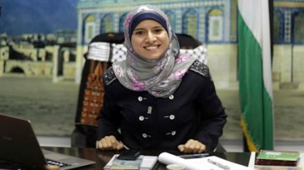 Isra al-Modallal