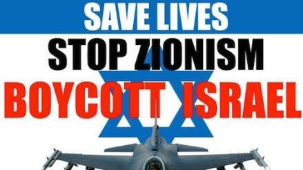 Boycott Zionist Boycott Israel