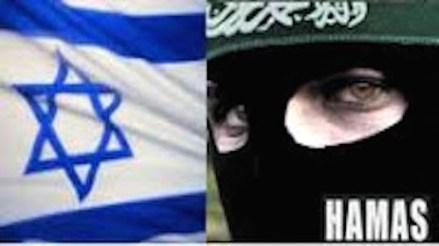 Israel Hamas relationship