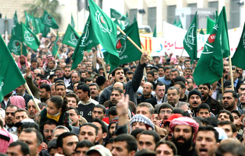 Muslim Brotherhood demonstration in Syria