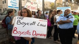 Anti-boycott law demonstration