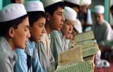 Saudi religious pupils