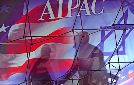 All you need to know about AIPAC