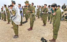Jewish extremists in the Israeli Wehrmacht