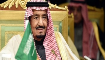 Think that 2016 was a tough year for Saudi Arabia? Wait till you see 2017