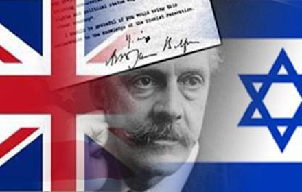 Balfour, Britain and the Israeli flag