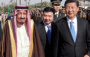 President Xi Jinping and King Salman