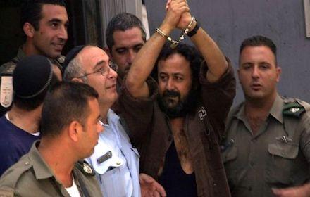 Marwan Barghouti in handcuffs