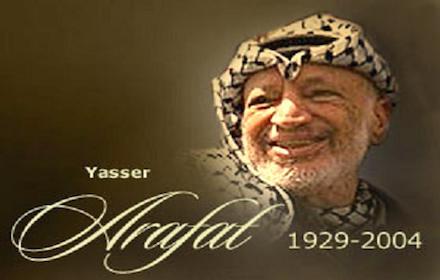 yasser arafat the leader i knew redress information analysis