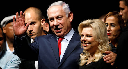 The corrupt Netanyahu family