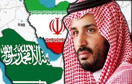 Saudi funding of extremists