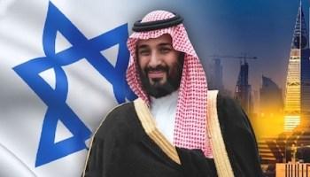 Saudi-Israeli love affair