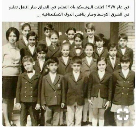 In 1977 UNESCO declared that education in Iraq was the best in the Middle East and was comparable to that in Scandinavia.