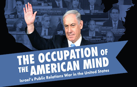 Zionist propaganda on US campuses