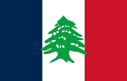 On calls for France to reimpose its mandate over Lebanon