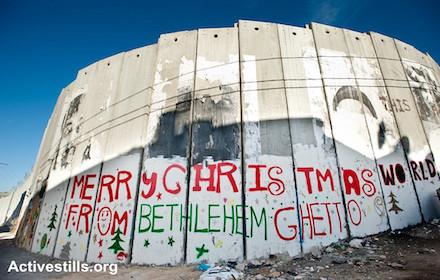 Bethlehem Ghetto