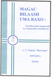 waxaa maqan sawirka