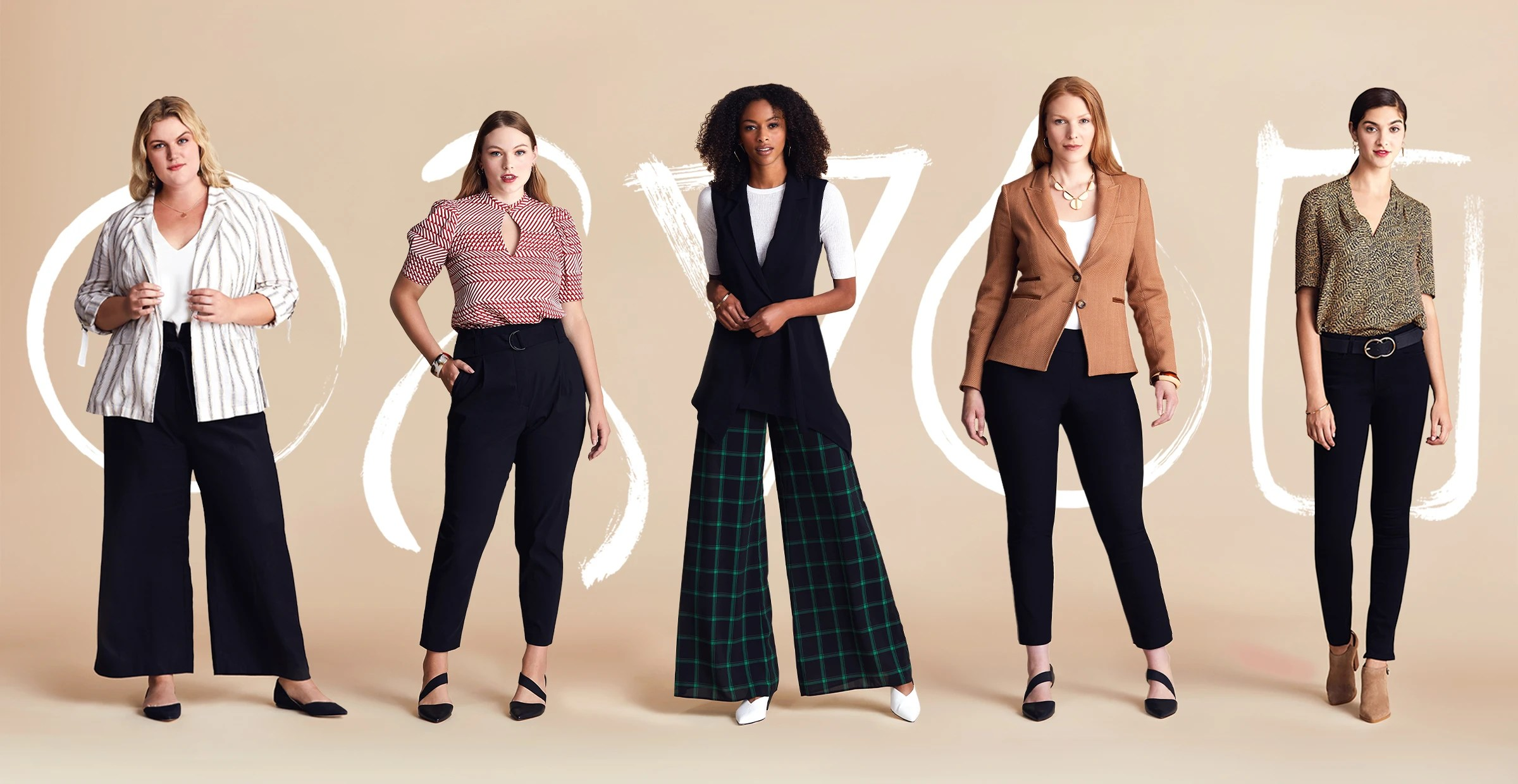 What Are The Most Beautiful Pants Trends For 2021?
