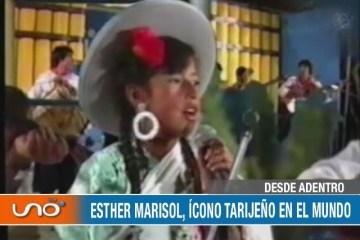 DESDE ADENTRO: ESTHER MARISOL