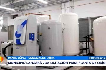MUNICIPIO LANZARÁ SEGUNDA LICITACIÓN PARA PLANTA DE OXÍGENO