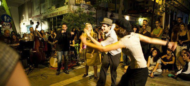 swing party ermou 4