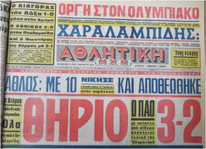 zlatanos_1_13-1-1982