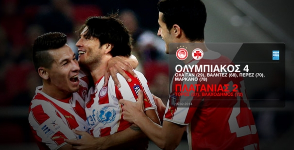 post_game_olympiacos_vs_platanias_a_606x310