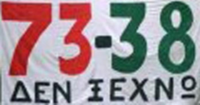 73-38
