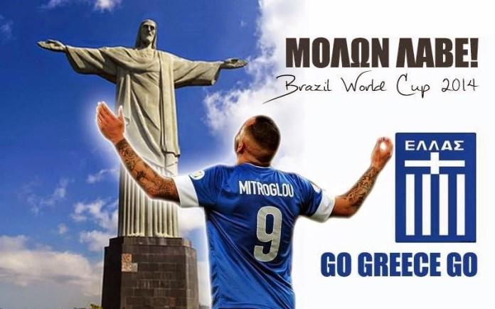 Brazil.1