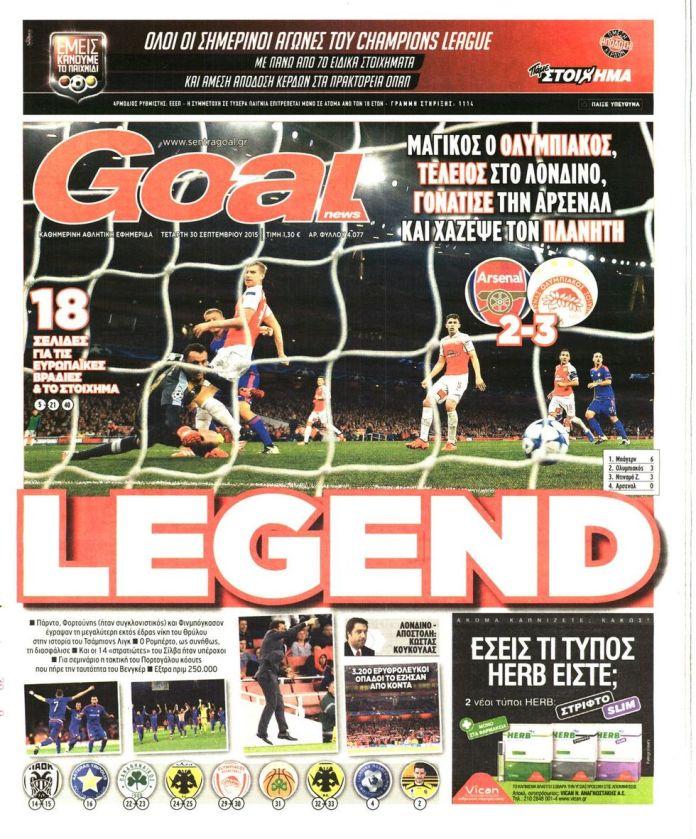goal-news-30-09-2015