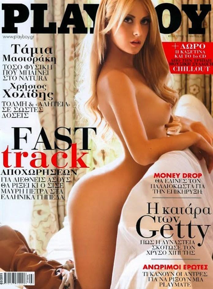 Tamta_Mastoraki_Playboy_kanonitv_001