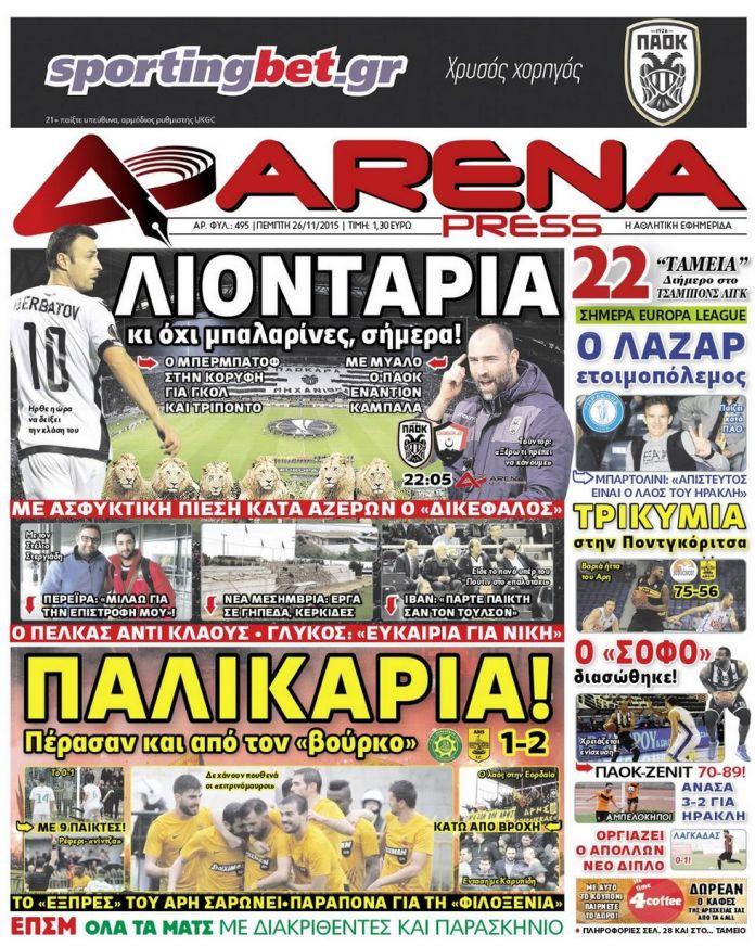arena-press-26-11-2015