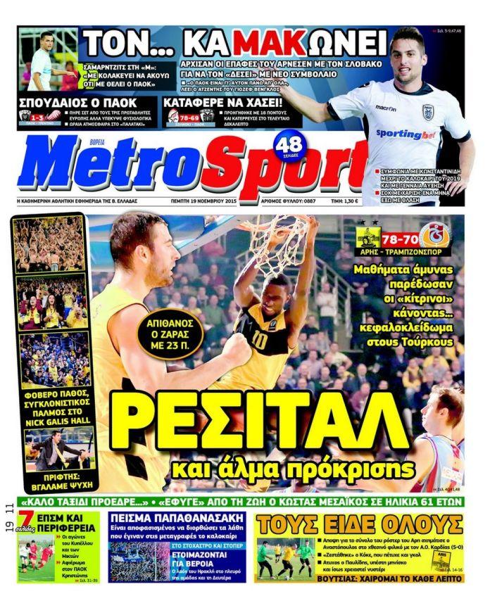 metrosport-19-11-2015