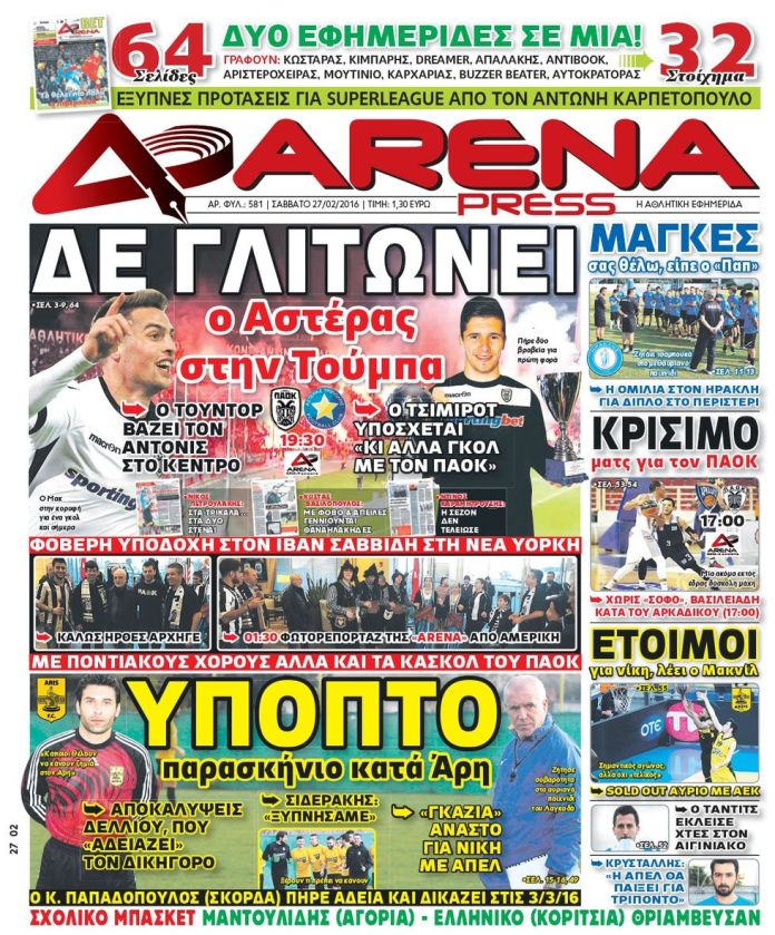 arena-press-27-02-2016