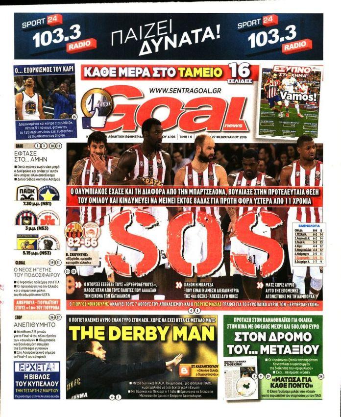 goal-news-27-02-2016