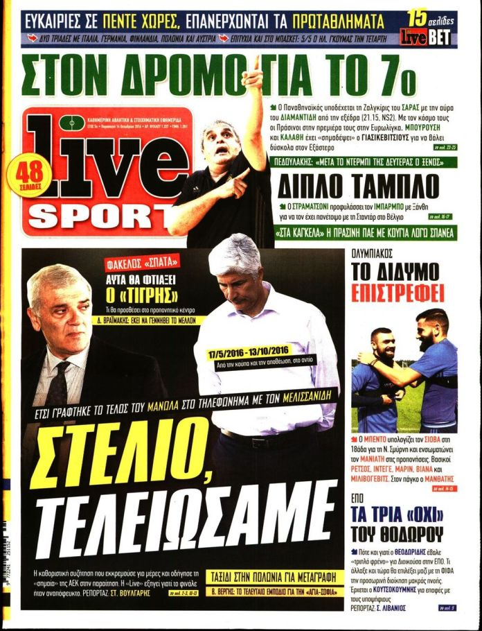 live-sport-14-10-2016