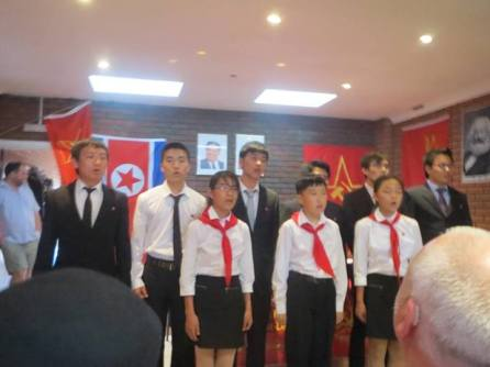 Kim il Sung Socialist Youth League